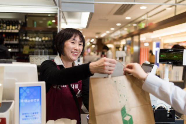 成城石井 飯田橋サクラテラス店の画像・写真