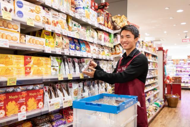 成城石井 東京ガーデンテラス紀尾井町店の画像・写真