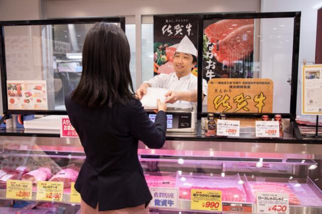 成城石井 麻布十番店の画像・写真
